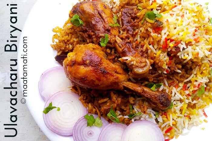 Ulavacharu chicken biryani telugu recipe