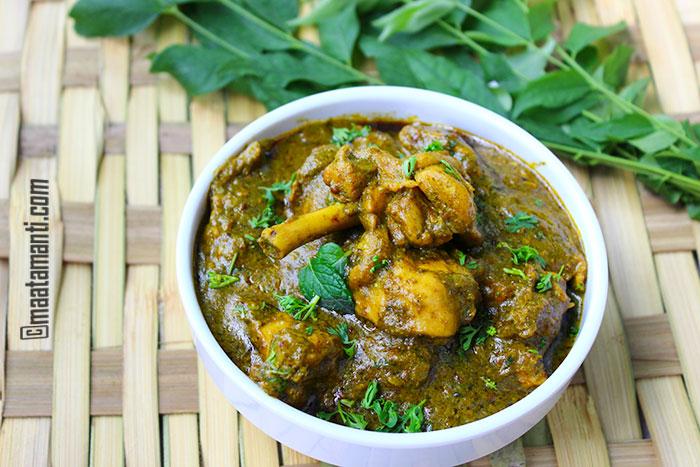 karivepaku chicken curry