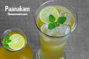 Paanakam Recipe-బెల్లం పానకం తయారీ విధానం ఎలా