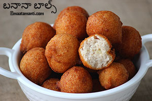 banana balls telugu recipe