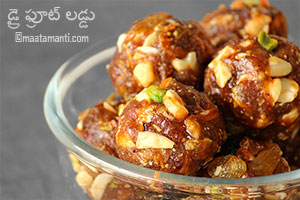 dry fruit laddu telugu recipe