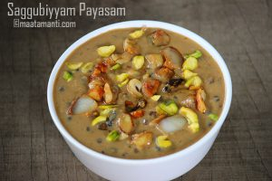 saggubiyyam payasam telugu recipe