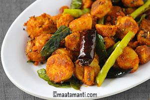 chamagadda fry telugu recipe