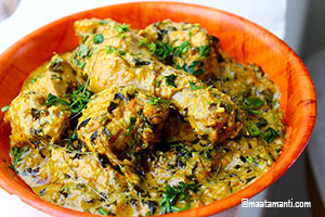 methi chicken telugu recipe