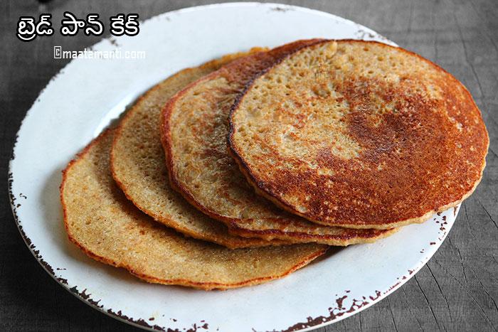 leftover bread pancake telugu recipe