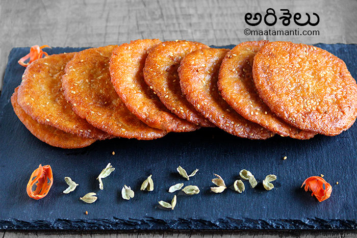 ariselu sweet telugu recipe