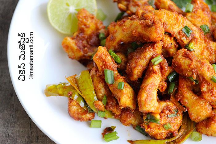 chicken majestic telugu recipe