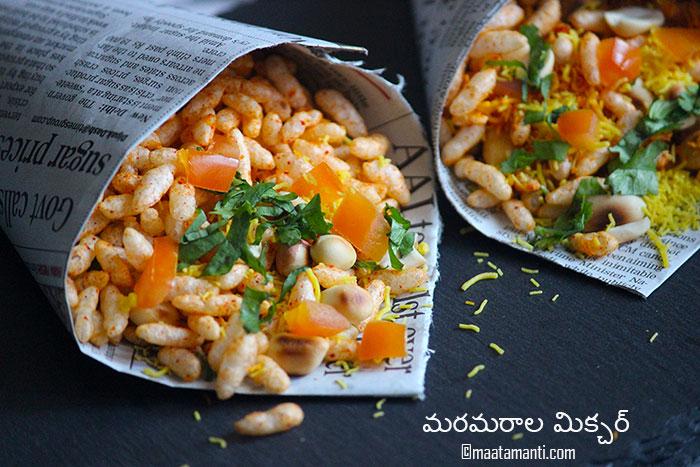 Maramarala mixture telugu recipe easy evening snack maatamanti forumfinder Gallery
