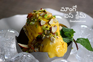 mango ice cream telugu recipe
